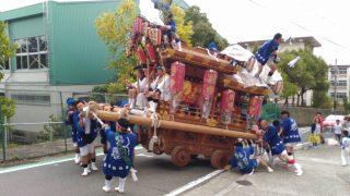 【おでかけ】越木岩神社のだんじり@西宮市立苦楽園中学校前