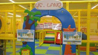 【おでかけ】もっと早く行けば良かった!幼児~子どもが全力で遊べる巨大室内遊園地KID'S US.LAND@芦屋浜店