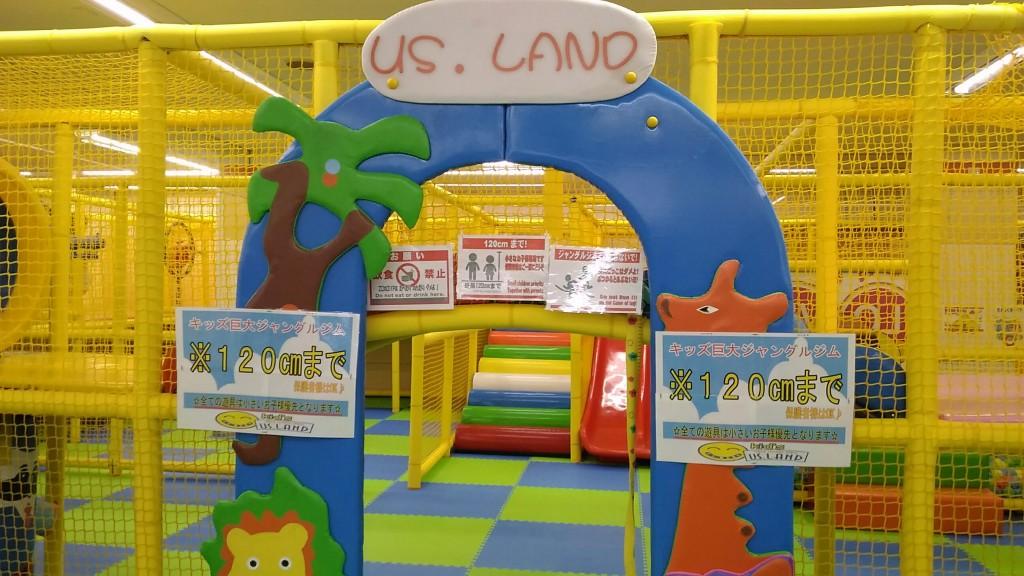 遊園 地 室内 東海の子供向け室内遊び場30選!人気室内アミューズメントパークや遊園地も