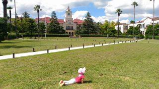 【おでかけ】大学の休み期間中がおすすめ!関学でピクニックランチ♪