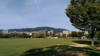 【公園】秋の朝ピクニックに♪子どもに大人気の大型遊具がある末広公園@宝塚市役所前