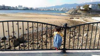 【おでかけ・公園】子どもも大人も大満喫♪子連れで芦屋と岡本で1日遊ぶ方法