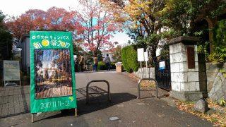 【おでかけ】子どもが喜ぶ、教育学部系の学祭♪関学・聖和キャンパスの新月祭
