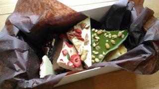 【チョコ屋記録・おもちゃ】ちょっとした手土産にも!マックショコラの割れチョコ☆と、ダイソー・プチ電車シリーズの感想