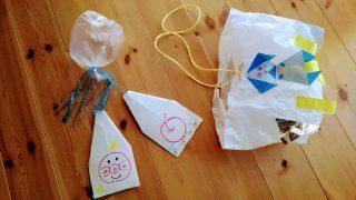 【手作りおもちゃ】お正月の室内遊びに♪牛乳パックの羽根つき&ビニール袋で凧揚げ