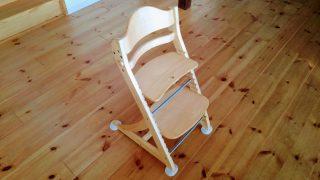 【子育てグッズ】使い心地&コスパ良しの木製キッズダイニングチェア!2歳子どもの食事椅子に、すくすくチェア スリムプラスが活躍中♪