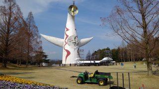 【おでかけ・子育てグッズ】もう春はすぐそこ♪子連れピクニックに最適な万博記念公園☆3/18(日)まで梅まつりも開催中!