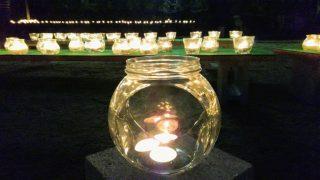 【おでかけ】梅雨の風物詩!子連れで楽しめるイベント、苦楽園・夙川のキャンドルナイト☆