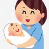 【出産レポ】二人目をソフロロジー式出産法で産んでみて。初産もこれで産みたかった!と思ったくらい、おすすめです☆