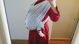 【抱っこひも】おすすめ!新生児から使える♪超軽量・着け方簡単・映える?抱っこひも、Konnyコニーのレビュー/口コミ