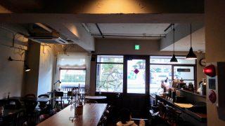【カフェ】子連れにも、おひとりさまでまったりにも嬉しい♪隠れ家感のある穴場カフェ、DENQUINA TO GOデンキーナトゥーゴー/西宮